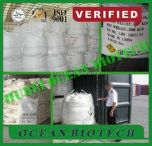 CAS 13717-00-5 low price MAGNESIUM CARBONATE sample free
