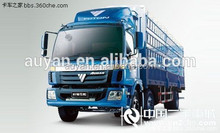 1253VLPJP-0RZA01, Foton 6*4 Auman TX right hand drive platform truck, cargo trailer