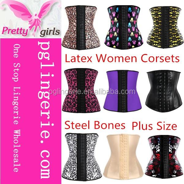 Women Latex Corsets 1.jpg