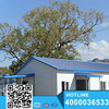 2015 Cheap Price Prefab House China/Prefab Modern House/ Prefabricated House Prices