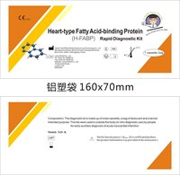 heart-type fatty acid-binding protein rapid test kit (H-FABP Diagnostic kit)