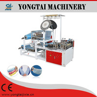 PE sleeve machine