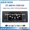 ZESTECH 7 inch HD digital touch screen car dvd player for BMW 5 series E39 with GPS BT DVD