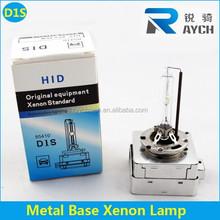Hot deals car HID lights D1S 30% more brightness than normal hid replacement headlight d1s