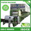 1880 mm hot selling writing paper machine,school notebook paper machine