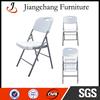Wholesale Injection Plastic Chair Mould JC-H09