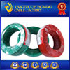 UL3266 300V 200C Silicone Braid High Temperature and High Voltage High Temperature Wire Producer