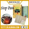 Online Wholesale Medical Capsicum Plaster for Pain Relief/Capsaicin Hot Patch Bulk Case
