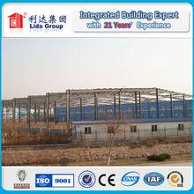 Weifang Henglida Steel structure warehouse, workshop