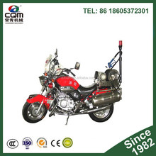 250cc Changqing supply high qulaity Water Mist Fire Fighting Motorcycle