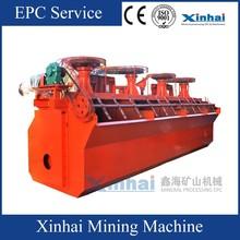 Long Working Life Gold Flotation Cell Equipment / Mining Machine