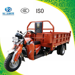 Open body five wheel truck motor tricycle for cargo