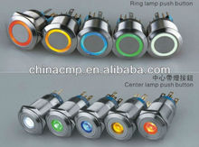 CMP waterproof metal switch ring illuminated push button
