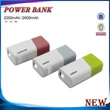 2600mah bank power,high capacity power bank,portable charger power bank