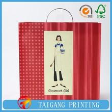 classical discount brand full printed paper bag