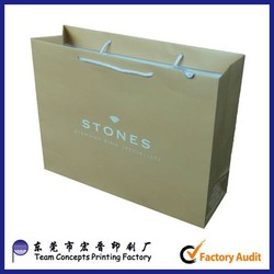 wholesale luxury paper shopping bags with full color printing