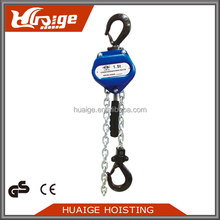250kg small VD chain hoist, lever block