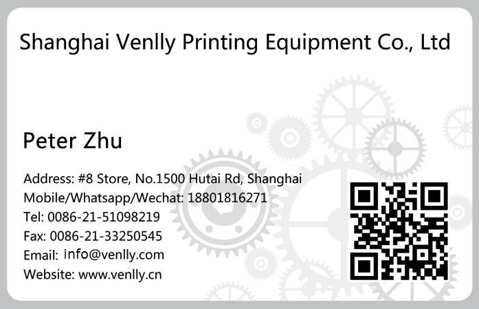 Sheet fed hot laminator, sheet hot laminating machine V480FA+