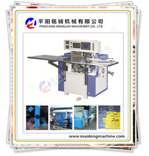 Hot selling plastic machine with high quality