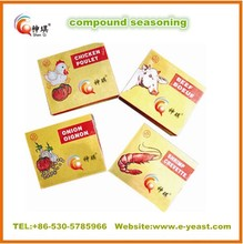 FDA 4g 10g 15g 17g beef bouillon cube,beef soup powder,beef seasoning powder supplier from China