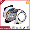 Customize various audio amplifier toroidal transformer