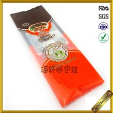 custom design non woven rice packaging bags, rice packaging bag