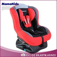 high-end car baby seat, low price car baby seat!!