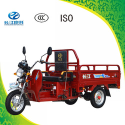 China practical three wheel adult gas motor bikes for cargo with good performance