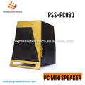 ( pss- pc030#), pioneer na china