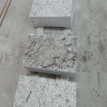 Good quality White rose Directly Supplying Granite rose white slab best price brazil rose white