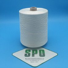 120Nm/2 with 70% silk + 30% viscose blended spun silk yarn for scarf & curtain from Tongxiang,China