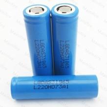 Wholesale lg lgdas31865 2200mah 1865 li ion rechargeable battery 3.7v lg 18650 battery/lgdas31865 battery