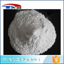 Magnesium Oxide (Industry grade fertilzier grade feed grade 65% 85% 95% 96% )