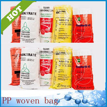 China factory provide high quality pp woven sack/ H.S. Code:6305330090