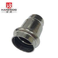 OEM ODM customized stainless steel pipe fitting cap stainless steel press fit