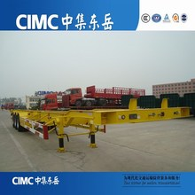 CIMC Used Container Chassis Sale