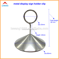 bakery price holders magnetic metal clip holders from china factory