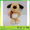 Hottest animated stuffed dog wholesale plush toys, dog toys for kids