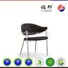 2015 New ergonomics principle 4 bow legs visitor chair
