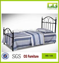 Basics Full Platform Bed with Molding MB-109