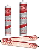 Roofing Gutter weatherproof silicone sealant