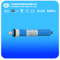 High quality vontron ro membrane for ro palnt