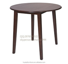 Modern dining table simple table solid wood round table wooden pub table star furniture tea table