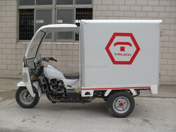 250CC Cargo Adult Tricycle With Passenger Seat