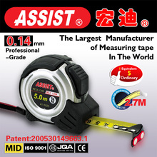 High quality 2015 meal case tape measure