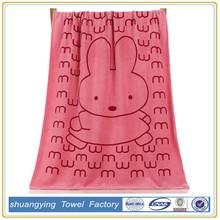 new design factory cartoon custom colorful microfiber printed towel