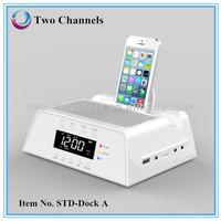 LCD FM Radio Alarm Clock Bluetooth Speaker Charging Dock Docking Station for Apple iPhone 5,4,4S, iPod, Samsung White