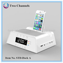 LCD FM Radio Alarm Clock Bluetooth Speaker Charging Dock Docking Station for Apple iPhone 5,4,4S, iPod, Samsung White