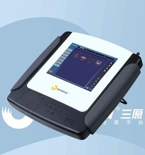 on-line upgrade OBD II car diagnostic scanner with thermal printer decoder