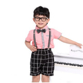 el nuevo estilo de los niños de la escuela uniforme